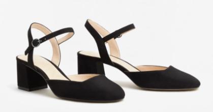 http://shop.mango.com/CH-fr/p0/femme/accessoires/chaussures/chaussures-a-talons/chaussures-a-talons-avec-bride-arriere?id=83030132_99&n=1&s=accesorios.zapatos