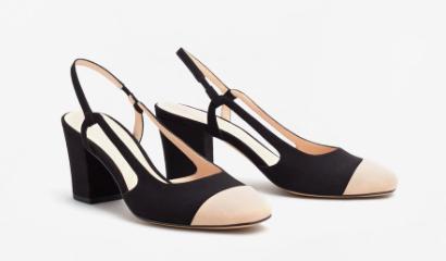 http://shop.mango.com/CH-fr/p0/femme/accessoires/chaussures/chaussures-a-talons/chaussures-bicolores-ouvertes-a-larriere?id=83070196_99&n=1&s=accesorios.zapatos