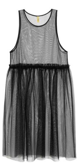 http://www2.hm.com/fr_ch/productpage.0477968001.html#Noir