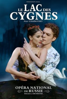 le lac des cygnes ballet chicandswiss swan lake