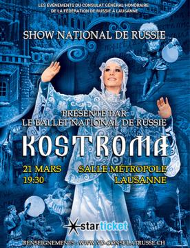 ballet-kostroma-histoire-show-russie-metropole-chicandswiss